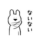 すこぶる動くウサギ2(個別スタンプ:10)