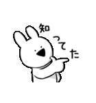 すこぶる動くウサギ2(個別スタンプ:11)