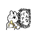 すこぶる動くウサギ2(個別スタンプ:12)