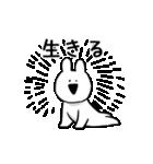すこぶる動くウサギ2(個別スタンプ:15)