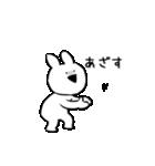 すこぶる動くウサギ2(個別スタンプ:17)