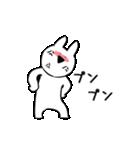 すこぶる動くウサギ2(個別スタンプ:18)