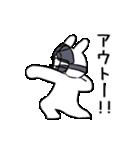 すこぶる動くウサギ2(個別スタンプ:21)