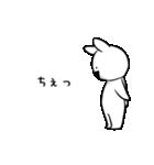 すこぶる動くウサギ2(個別スタンプ:23)