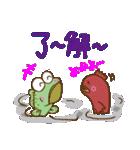 むつ五郎と藁すぼ君 Part II(個別スタンプ:1)