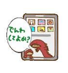 むつ五郎と藁すぼ君 Part II(個別スタンプ:2)