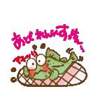 むつ五郎と藁すぼ君 Part II(個別スタンプ:4)