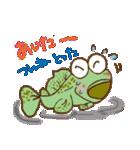 むつ五郎と藁すぼ君 Part II(個別スタンプ:10)
