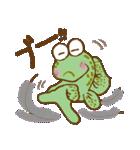 むつ五郎と藁すぼ君 Part II(個別スタンプ:30)
