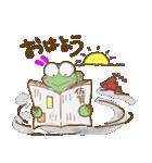 むつ五郎と藁すぼ君 Part II(個別スタンプ:33)
