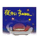 むつ五郎と藁すぼ君 Part II(個別スタンプ:35)
