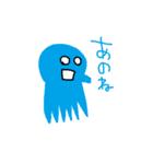 あのね.com(個別スタンプ:02)