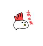 あのね.com(個別スタンプ:03)