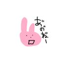 あのね.com(個別スタンプ:06)