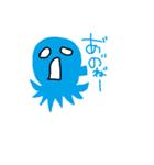 あのね.com(個別スタンプ:07)