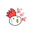 あのね.com(個別スタンプ:08)