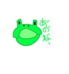 あのね.com(個別スタンプ:09)