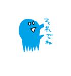 あのね.com(個別スタンプ:12)