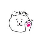 あのね.com(個別スタンプ:20)