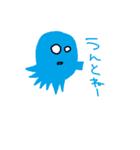あのね.com(個別スタンプ:22)
