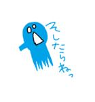 あのね.com(個別スタンプ:27)