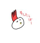 あのね.com(個別スタンプ:28)
