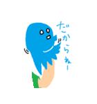 あのね.com(個別スタンプ:32)