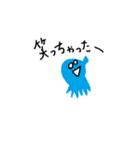 あのね.com(個別スタンプ:37)