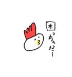 あのね.com(個別スタンプ:38)