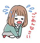 orange ゆるかわスタンプ♪(個別スタンプ:06)
