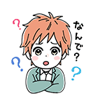 orange ゆるかわスタンプ♪(個別スタンプ:15)