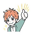 orange ゆるかわスタンプ♪(個別スタンプ:18)