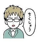 orange ゆるかわスタンプ♪(個別スタンプ:29)