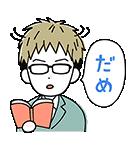 orange ゆるかわスタンプ♪(個別スタンプ:33)