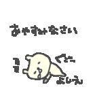 よしえちゃんズ基本セットYoshie cute bear(個別スタンプ:02)