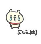 よしえちゃんズ基本セットYoshie cute bear(個別スタンプ:05)