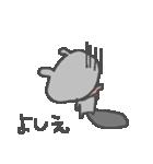 よしえちゃんズ基本セットYoshie cute bear(個別スタンプ:06)