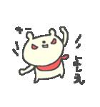よしえちゃんズ基本セットYoshie cute bear(個別スタンプ:07)
