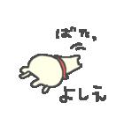 よしえちゃんズ基本セットYoshie cute bear(個別スタンプ:08)