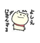 よしえちゃんズ基本セットYoshie cute bear(個別スタンプ:09)