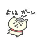 よしえちゃんズ基本セットYoshie cute bear(個別スタンプ:10)