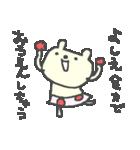 よしえちゃんズ基本セットYoshie cute bear(個別スタンプ:13)