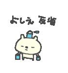 よしえちゃんズ基本セットYoshie cute bear(個別スタンプ:14)