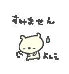 よしえちゃんズ基本セットYoshie cute bear(個別スタンプ:15)