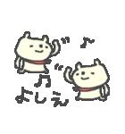 よしえちゃんズ基本セットYoshie cute bear(個別スタンプ:16)