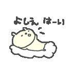 よしえちゃんズ基本セットYoshie cute bear(個別スタンプ:18)