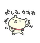 よしえちゃんズ基本セットYoshie cute bear(個別スタンプ:24)