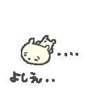 よしえちゃんズ基本セットYoshie cute bear(個別スタンプ:25)