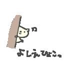 よしえちゃんズ基本セットYoshie cute bear(個別スタンプ:26)