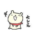 よしえちゃんズ基本セットYoshie cute bear(個別スタンプ:27)